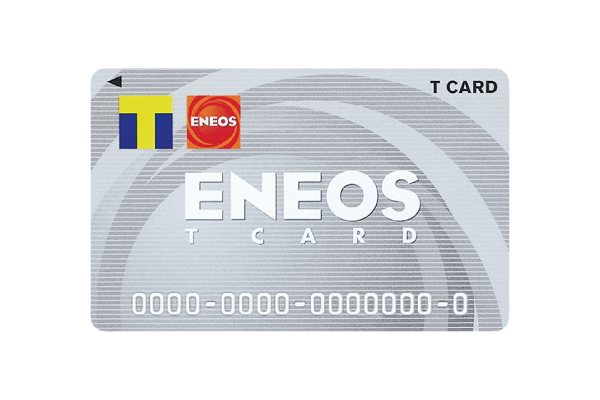 ティー カード エネオス